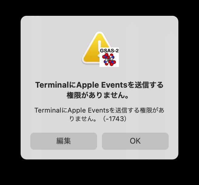 GSAS2-AppleEvent-dialog.png