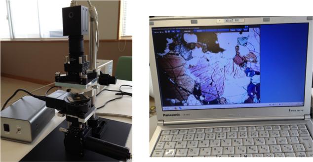 pol_microscope.png